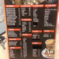 高雄市美食 餐廳 中式料理 小吃 滷底撈重本麻辣滷味 RUDAY 照片