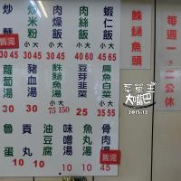 台南市美食 攤販 台式小吃 東林鮢過魚湯 照片