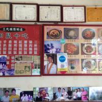 嘉義縣美食 攤販 台式小吃 嘉興小吃店 照片