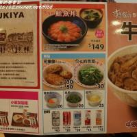 茜的美食記在Sukiya すき家(三重菜竂) pic_id=3061918