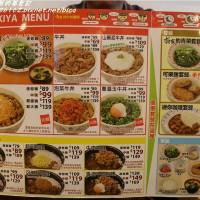 茜的美食記在Sukiya すき家(三重菜竂) pic_id=3061919