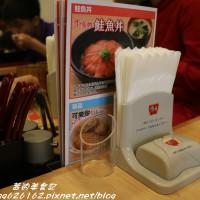 茜的美食記在Sukiya すき家(三重菜竂) pic_id=3061920