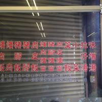 彰化縣美食 攤販 台式小吃 爌肉安 照片