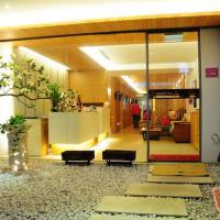 新竹市休閒旅遊 運動休閒 SPA養生館 微風足體健康養身館 照片