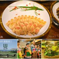 台東縣美食 餐廳 中式料理 原民料理、風味餐 達麓岸部落屋 照片