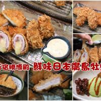 高雄市美食 餐廳 異國料理 日式料理 勝博殿日式豬排(大魯閣草衙道) 照片