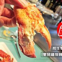 台南市美食 餐廳 異國料理 法式料理 夏慕尼新香榭鐵板燒 台南公園南店 照片