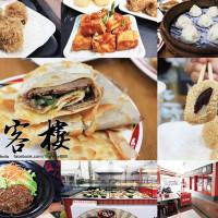 台南市美食 餐廳 中式料理 粵菜、港式飲茶 萬客樓餐館(東寧店) 照片