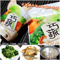 台北市美食 攤販 攤販其他 巧蔬料理粉 照片