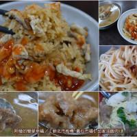 新北市美食 餐廳 中式料理 小吃 邱家油飯肉焿 照片