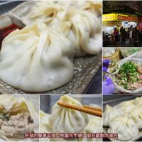 桃園市美食 餐廳 中式料理 御冠園鮮肉湯包專賣店 照片