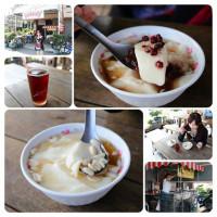 嘉義縣美食 餐廳 飲料、甜品 剉冰、豆花 過溝豆花 照片