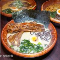台中市美食 餐廳 異國料理 日式料理 頑者炙燒拉麵 照片