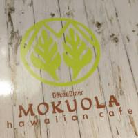 桃園市美食 餐廳 異國料理 Dexee Diner MOKUOLA Hawaii cafe (桃園台茂店) 照片