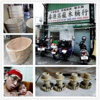 台中市休閒旅遊 購物娛樂 傢俱 壽源蒸籠木桶行 照片