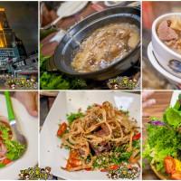 高雄市美食 餐廳 火鍋 羊肉爐 滿福土產羊肉爐 照片