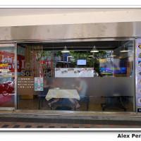 新北市美食 餐廳 異國料理 異國料理其他 Ichi BAR SOUS VIDE 舒肥牛排 照片