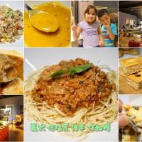 新竹縣美食 餐廳 異國料理 義式料理 LiP 美食空間 照片