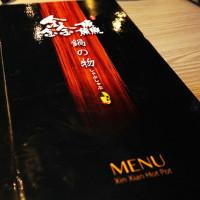 台北市美食 餐廳 火鍋 涮涮鍋 鑫鱻鍋の物 照片