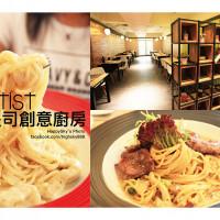 高雄市美食 餐廳 異國料理 義式料理 Artist 亞堤司創意廚房 照片