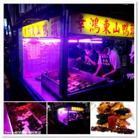 桃園市美食 餐廳 中式料理 中式早餐、宵夜 幸鴻東山鴨頭 照片