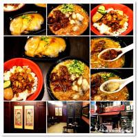 桃園市美食 餐廳 中式料理 小吃 紅門大腸蚵仔麵線 照片