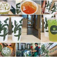 高雄市美食 餐廳 飲料、甜品 泡沫紅茶店 有蟬茶集 照片