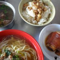 彰化縣美食 攤販 台式小吃 羅子宮豬腳飯 照片