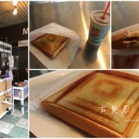 台中市美食 攤販 攤販其他 古莫尼 GOOD MONI 逢甲站 照片