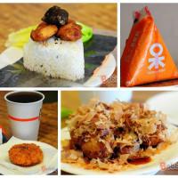 新竹市美食 餐廳 中式料理 小吃 二呆飯糰 照片