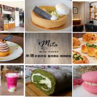高雄市美食 餐廳 烘焙 麵包坊 米塔手感烘焙高雄大統店 照片