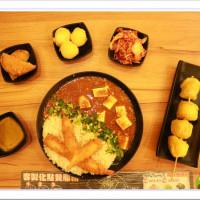 苗栗縣美食 餐廳 異國料理 日式料理 涮八秒湯咖哩-苗栗府前店 照片