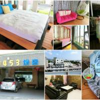 屏東縣休閒旅遊 住宿 民宿 墾丁9453旅店 照片