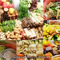 台北市美食 攤販 台式小吃 阿姨塩水雞 照片