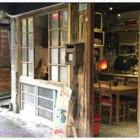 新北市美食 餐廳 咖啡、茶 咖啡館 慢.旅行 - 私會館 照片
