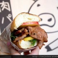 台北市美食 餐廳 異國料理 日式料理 稍飽 炭烤燒肉麵包 照片