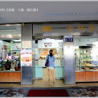 Lee JJ在金陵蛋糕 pic_id=2729292