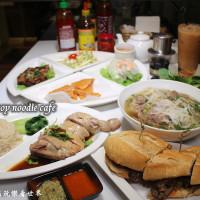 台北市美食 餐廳 異國料理 南洋料理 Savoy Noodle Cafe 新南洋麵食咖啡 照片