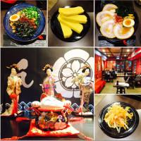 新竹市美食 餐廳 異國料理 日式料理 花魁東京豚骨拉麵 照片