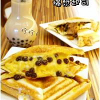 台中市美食 餐廳 飲料、甜品 飲料、甜品其他 Bernice 爆漿起司 照片