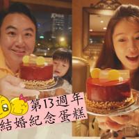 台北市美食 餐廳 異國料理 法式料理 君悅酒店寶艾西餐廳Bel Air - Bar & Grill 照片