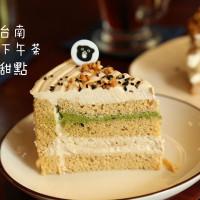 台南市美食 餐廳 烘焙 蛋糕西點 雄雄食社 照片