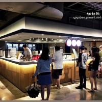 高雄市美食 餐廳 飲料、甜品 飲料、甜品其他 MLD台鋁糖水舖 照片