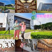 桃園市休閒旅遊 景點 景點其他 龍岡圖書館 照片