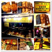 桃園市美食 餐廳 中式料理 中式早餐、宵夜 真香味烤肉攤 照片