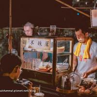 台南市休閒旅遊 景點 觀光夜市 321巷藝術聚落-南國小夜市 照片