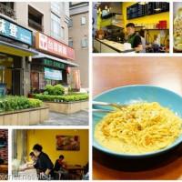 新北市美食 餐廳 速食 早餐速食店 麥味登林口未來城店 照片