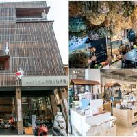 嘉義市休閒旅遊 購物娛樂 創意市集 承億小鎮慢讀 照片