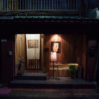 台北市美食 餐廳 異國料理 日式料理 昴家 照片