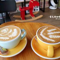 台南市美食 餐廳 咖啡、茶 雷克斯咖啡吧 Rex Espresso Bar 照片